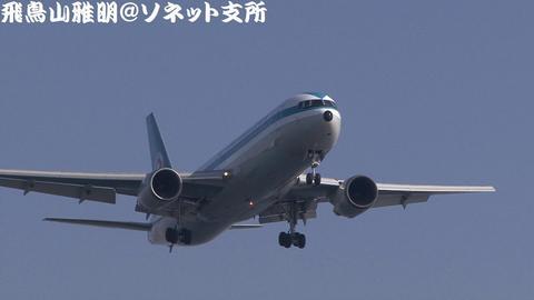 全日本空輸 JA602A モヒカンジェット
