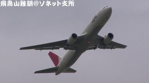 JA651J@東京国際空港