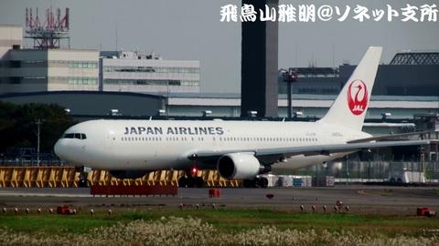 JA654J@成田国際空港 (左舷側)