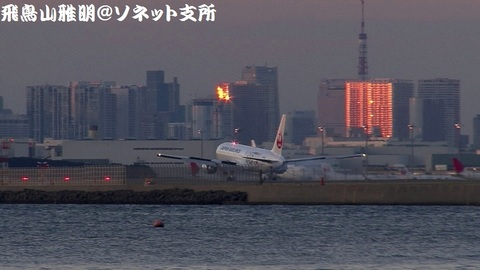 JA656J・タッチダウンの瞬間。