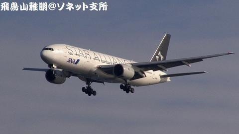 全日本空輸 JA711A@東京国際空港(浮島町公園より)。RWY34Lへのファイナルアプローチ。
