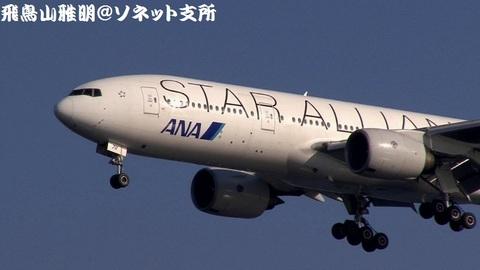 JA711A・機体前方のアップ。
