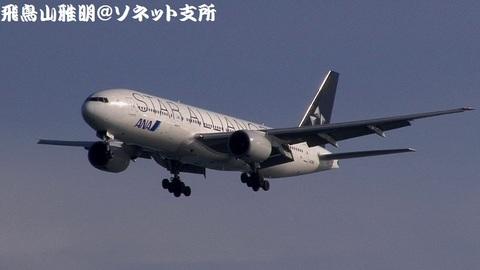 全日本空輸 JA712A『スターアライアンス特別塗装機』@東京国際空港(浮島町公園より)。RWY34Lへのファイナルアプローチ。