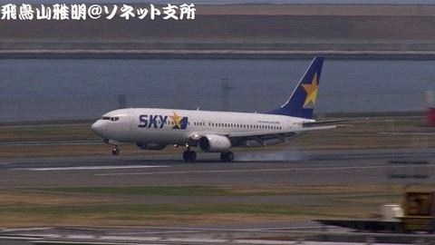 RWY34Rに着陸する、スカイマークのJA737P@東京国際空港。第2旅客ターミナル展望デッキより。