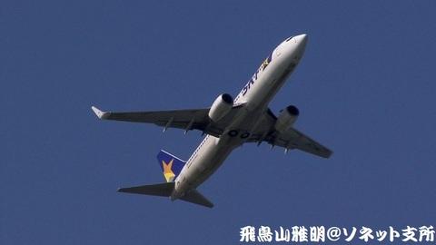 スカイマーク JA73NE@東京国際空港(浮島町公園より)。RWY16R上がりの迎え撃ち。