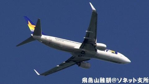 上昇中のJA73NE(後追いキャプチャ)。鹿児島行きです。