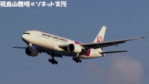 日本航空 JA772J「JAL×サマンサタバサジェット」@東京国際空港。浮島町公園より。
