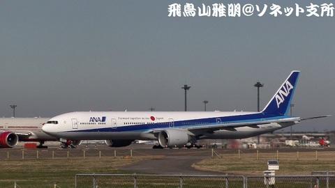 全日本空輸 JA786A@成田国際空港。RWY34Lエンドより。