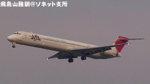 日本航空 JA8020@東京国際空港(浮島町公園より)。RWY34Lへのファイナルアプローチ。残念ながら、2013年3月24日の運航をもって退役となりました。