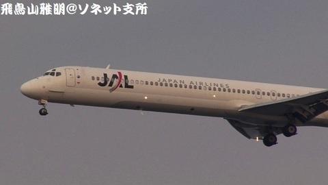 JA8020・機体前方のアップ。
