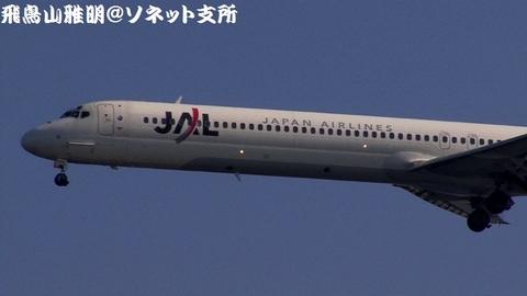 JA8029・機体前方のアップ。