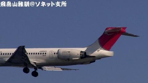 JA8029・機体後方(尾翼)のアップ。