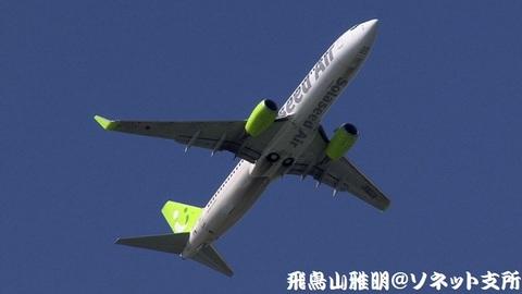 ソラシド エア(スカイネットアジア航空) JA802X@東京国際空港(浮島町公園より)。RWY16R上がりの迎え撃ち。