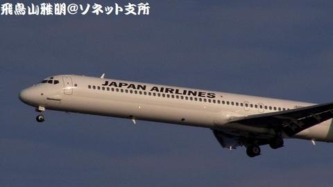 JA8070・機体前方のアップ。