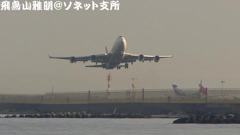 日本航空 JA8085@東京国際空港