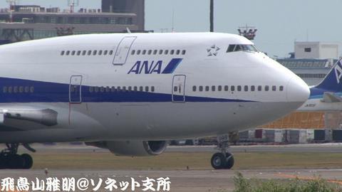 全日本空輸 JA8098@成田国際空港