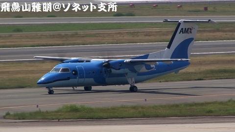 天草エアライン JA81AM@大阪国際空港 2013年8月16日撮影