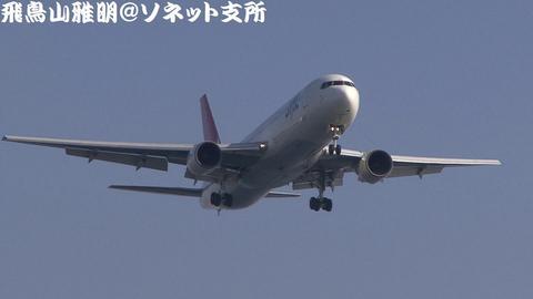 日本航空 JA8265