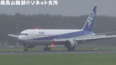 JA8271@成田国際空港 (Bラン展望台より)