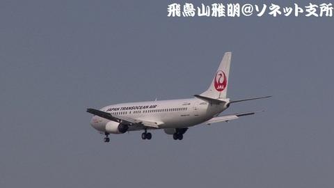 まもなくRWY34Lに着陸する、JA8524。