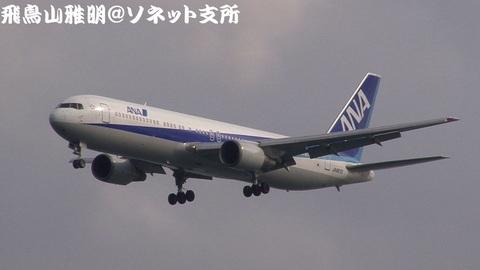 全日本空輸 JA8670@東京国際空港。浮島町公園より。