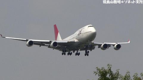 JA8918@成田国際空港