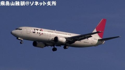 日本トランスオーシャン航空 JA8940@東京国際空港(浮島町公園より)。RWY34Lへのファイナルアプローチ。