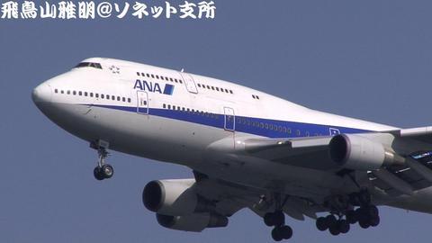 全日本空輸 JA8961@東京国際空港