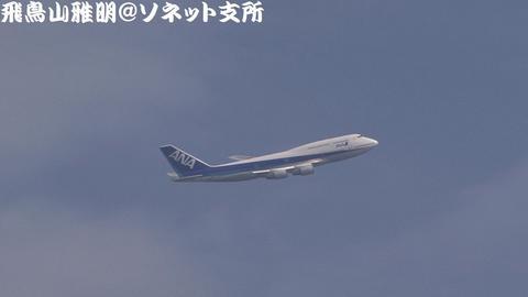全日本空輸 JA8966@東京国際空港