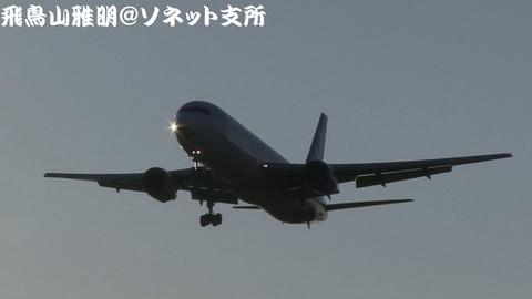 全日本空輸(ANAカーゴ) JA8970@成田国際空港。RWY34Lエンドより。