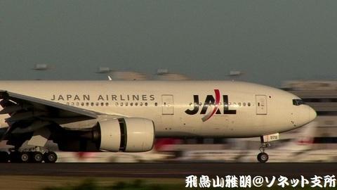 JA8978・前脚接地の瞬間。