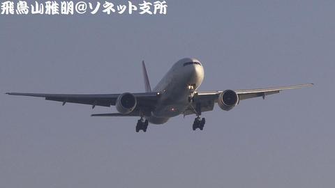 日本航空 JA8982 嵐ミリオンジェット