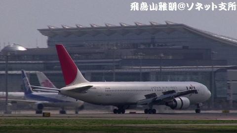 着陸滑走中のJA8986。国際線旅客ターミナルをバックに…。