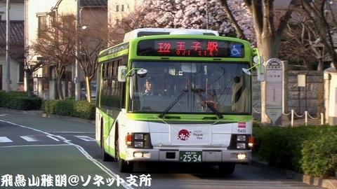 国際興業バス 5401号車。紅葉橋南停留所を通過中。
