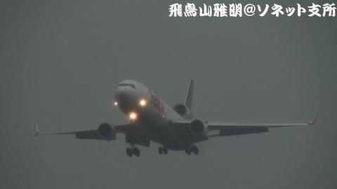 フェデックス・エクスプレス N591FE@成田国際空港。雨のRWY34Lエンドより…。