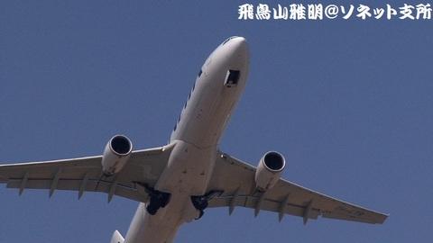 OH-LTR・機体前方のアップ。