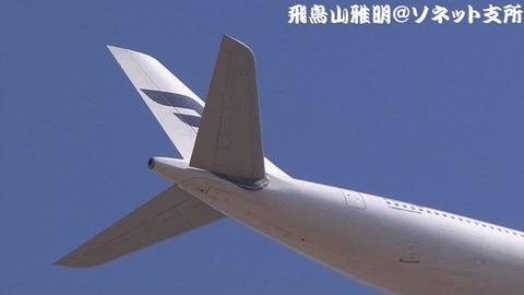 OH-LTR・機体後方(尾翼)のアップ。