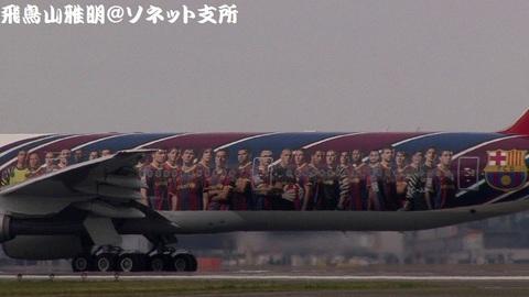TC-JJI・機体後方のアップ(その1)。