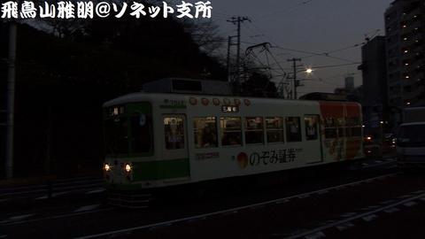 都電7512号車・動画からのキャプチャ②