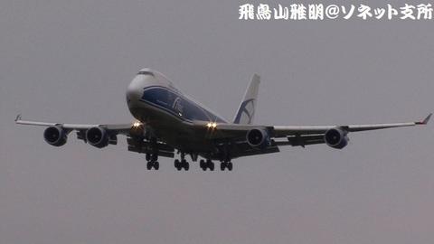 エアブリッジ・カーゴ航空 VP-BIG@成田国際空港。RWY34Lエンドより。